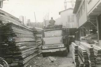 1964-330x220