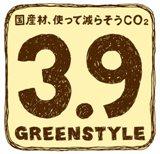 39logo