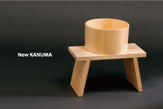 newkanuma_pdf